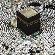 Religious Studies Islam Festivals & Pilgrimage