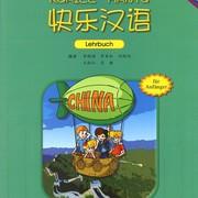 Chinesisch A1