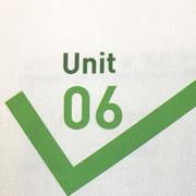 [이동기영어: 영어 문법] Unit 6. 관사