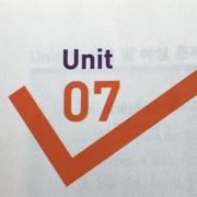 [이동기영어: 영어 문법] Unit 7. 대명사