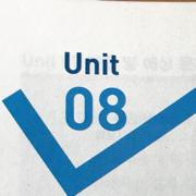 [이동기영어: 영어 문법] Unit 8. 일치