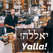 Yalla: Let's Speak Hebrew Now! (Online Course)
