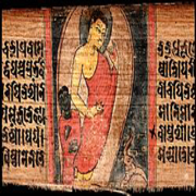 Sanskrit Notes