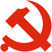 Iphone 3x retina communist symbol