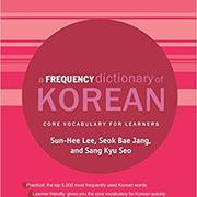 Korean Frequency Dictionary 1-5000 (Gamified)