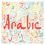 Arabic Dictionary Words