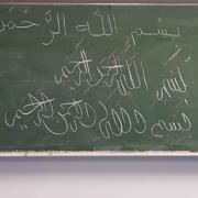 Arabisch A1.1