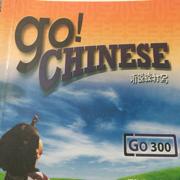 Go! Chineses (level 3)