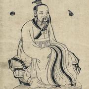 Basis vakopleiding Qing-bai