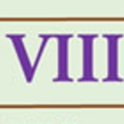 WSHS Classics Volume VIII