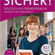 Deutsch Lernen B2.1