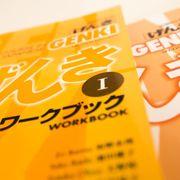Genki Lessons