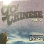 Go! Chinese (level 4)
