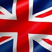 Anglais EA1 CHTO