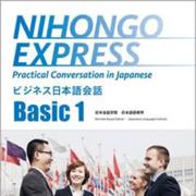NIHONGO EXPRESS Basic 1