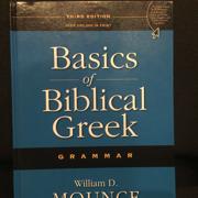BBG Grammar (Mine)