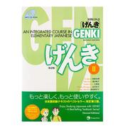 COPY Genki II - Japn 200/201