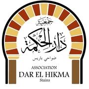 Dar Elhikma (Stains)