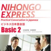NIHONGO EXPRESS Basic 2