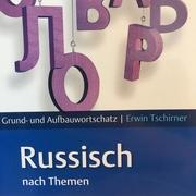 Russisch - Aufbauwortschatz