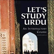 Vocabulary for Let's Study Urdu by Ali S. Asani and Syed Akbar Hyder (2008)