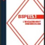 BSP 115.1 V2020