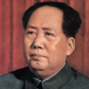 Edexcel History A Level China
