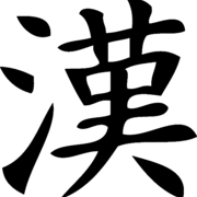 JLPT Taisaku Japanese
