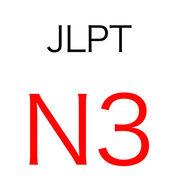 Japonês JLPT N3