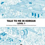 Korean Level 1