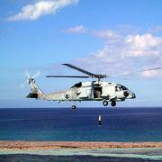 Princess' MH-60R HAC Tutorial (MAY20)