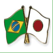 Japonês ♥️