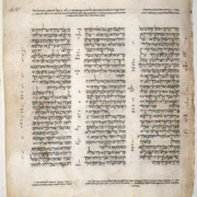 Biblical Aramaic