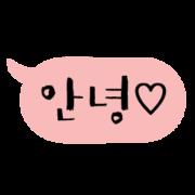 LanGo Korean | 초급 III 한국어 대화