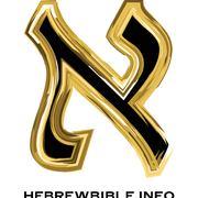 Sumerian II - HebrewBible.Info