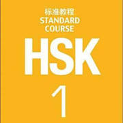 HSK 1 Mandarin