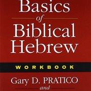 Basics of Biblical Hebrew sentences
