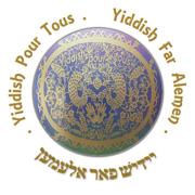 VOCABULAIRE YIDDISH DÉBUTANTS 2
