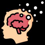 Psychology - Memory