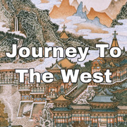 Journey To The West Vocab (HSK 3)