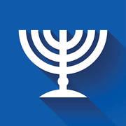 Phrases yiddish - cours débutants 1