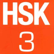 HSK 3 by Chapter A- Vocabulary