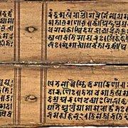 Sanskrit Language and Culture Sanskrit@St.James 2021-2023