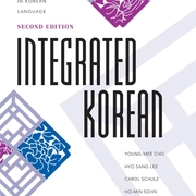 Korean 301 - Integrated Korean Intermediate 2, Second Edition Klear Textbooks
