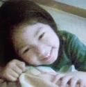 Kristen Denise Tan