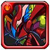 Unit #0136 - Lava Phoenix