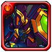 Unit #0137 - God Phoenix