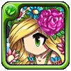 Unit #0396 - Rose Sibyl Paula