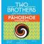 Pahoehoe Coconut Ale