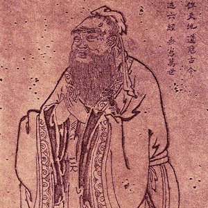 confucius the ideal person Confucian self-cultivation and the daoist conception of personhood are  discussed fourth, relational  confucian ideal of a cultivated person such a  relational.